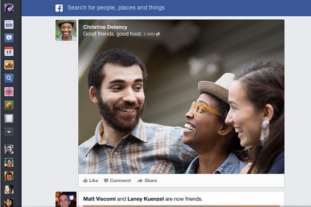 Facebook ждут масштабные изменения