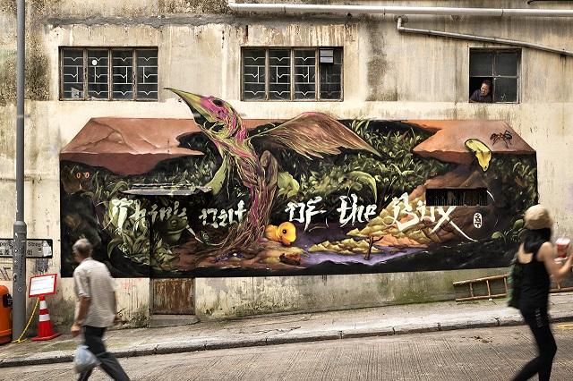 """Арт-проект Converse """"Wall to Wall"""" - Гонконг"""