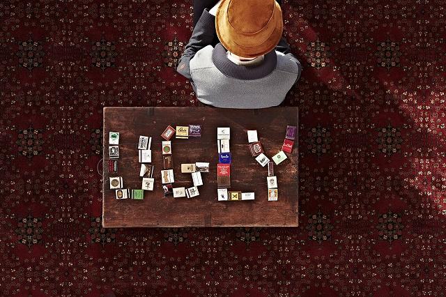 Коллекция I Love Ugly Июль 2013