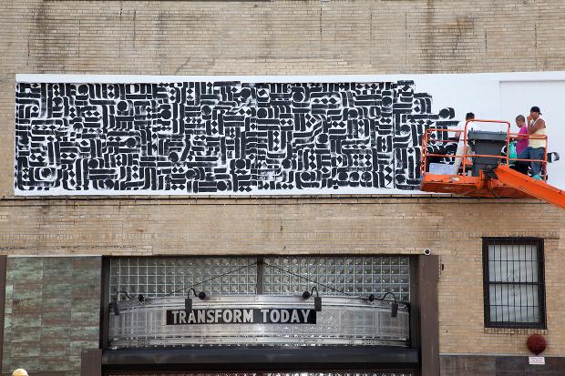 Каллиграфический арт от Rostarr в Бруклине