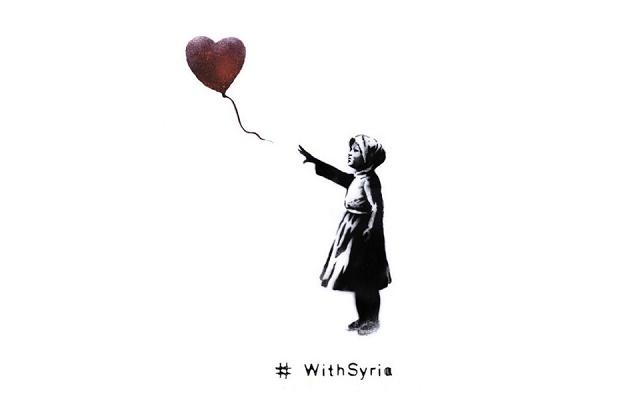 Бэнкси присоединился к глобальной кампании #WithSyria