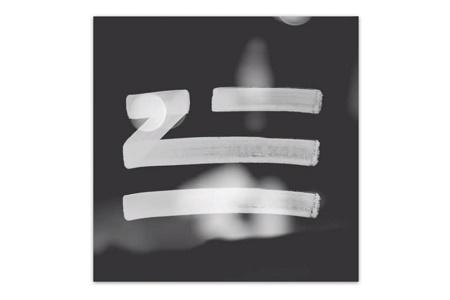 Дело загадочного исполнителя ZHU раскрыто