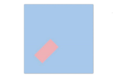 Слушаем новый трек от Jamie xx – Girl