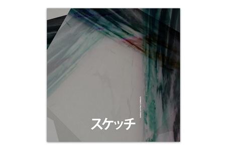 Вышел совместный трек Sango x Kaytranada X Mr. Carmack – I1