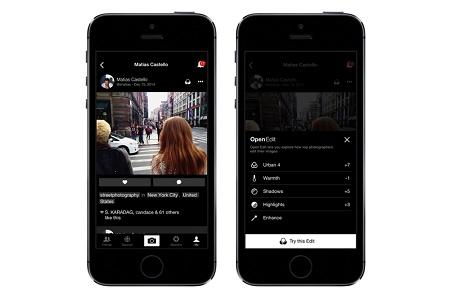 EyeEm для iOS получает обновление