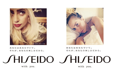 Леди Гага стала лицом японского бренда Shiseido