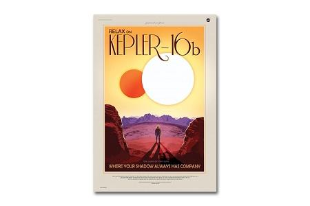 Винтажные постеры НАСА рекламируют космический туризм