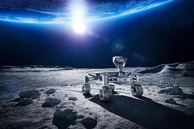 Audi участвует в Google Lunar Xprize