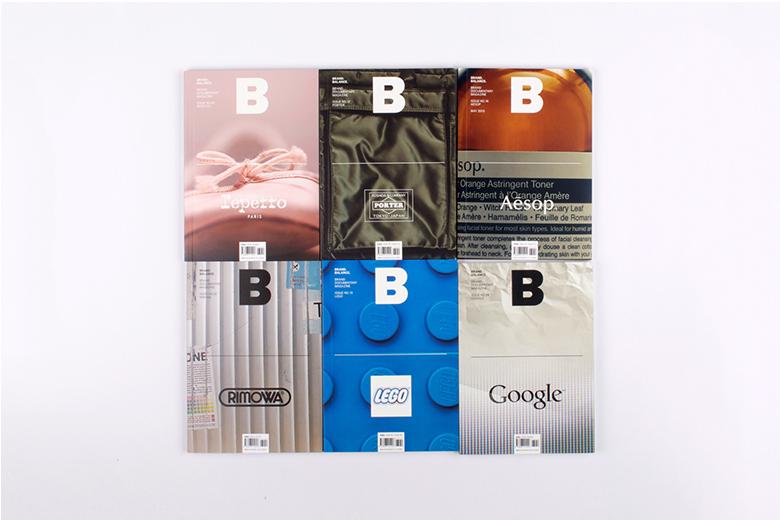 Создайте свою коллекцию B Magazine