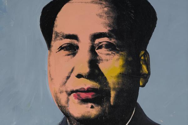 """Редкая картина Уорхола """"Мао"""" будет выставлена на аукционе Sotheby's"""