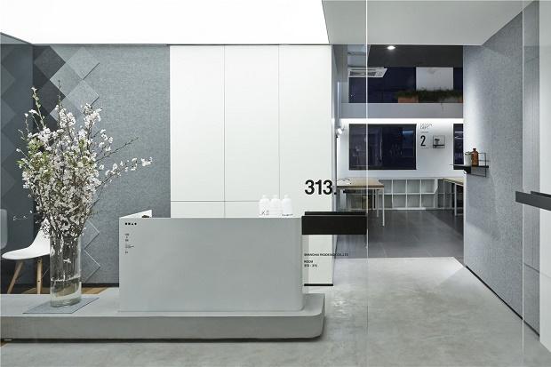 Креативный офис компании RIGI