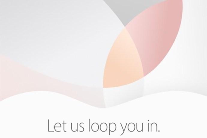 Презентация Apple состоится 21 марта